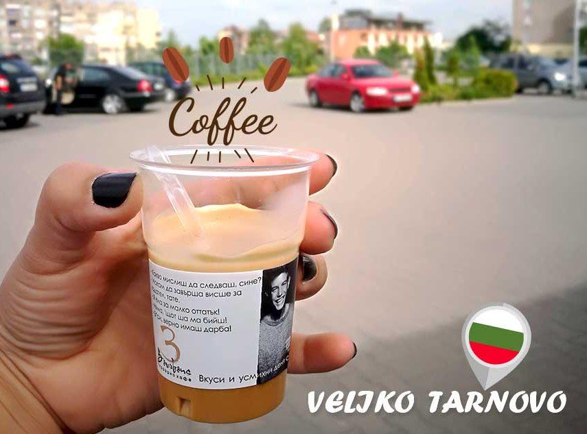 pauza-de-cafea