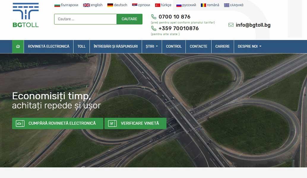 Ce bine că poți cumpăra online vigneta pentru Bulgaria!