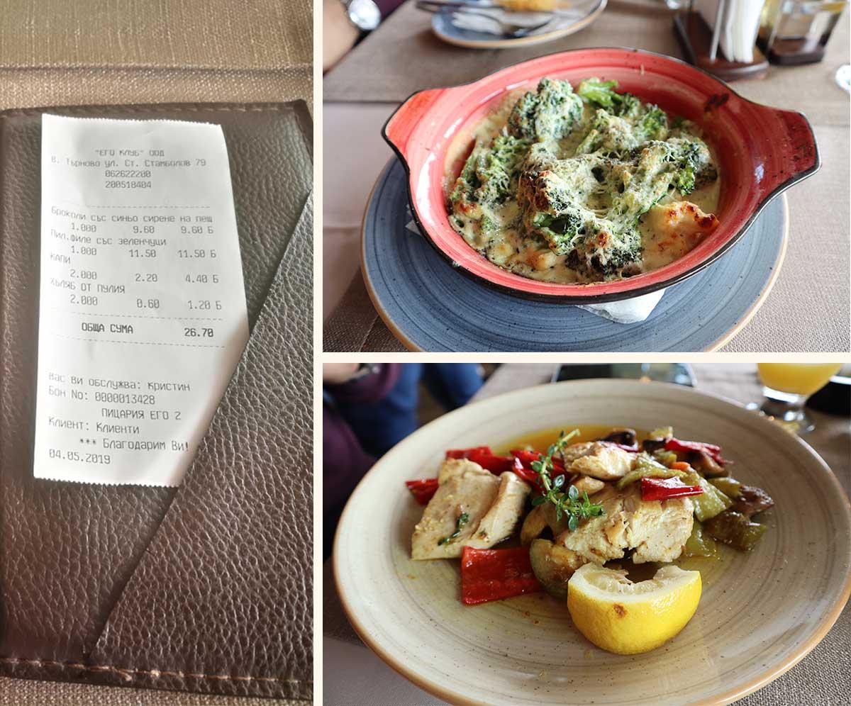 restaurante veliko tarnovo